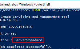 将Windows Server 2016 Standard升级到Datacenter版